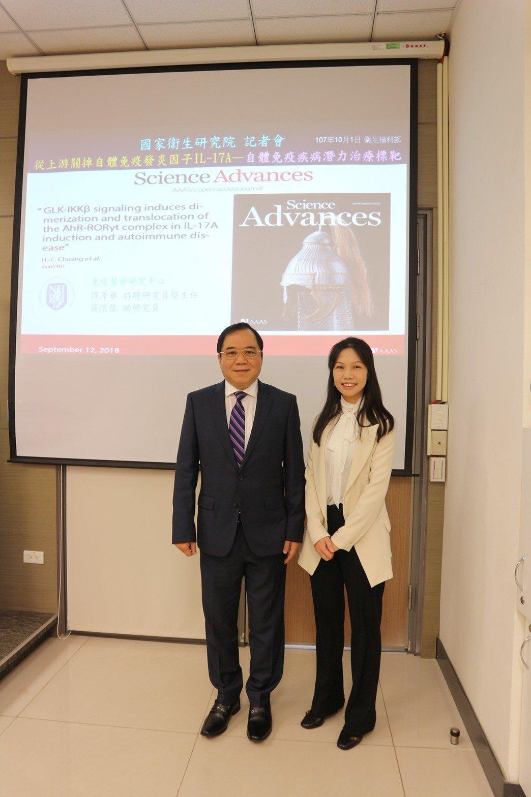 國衛院免疫醫學研究中心主任譚澤華(左)、莊懷佳助研究員(右)。圖/國衛院提供