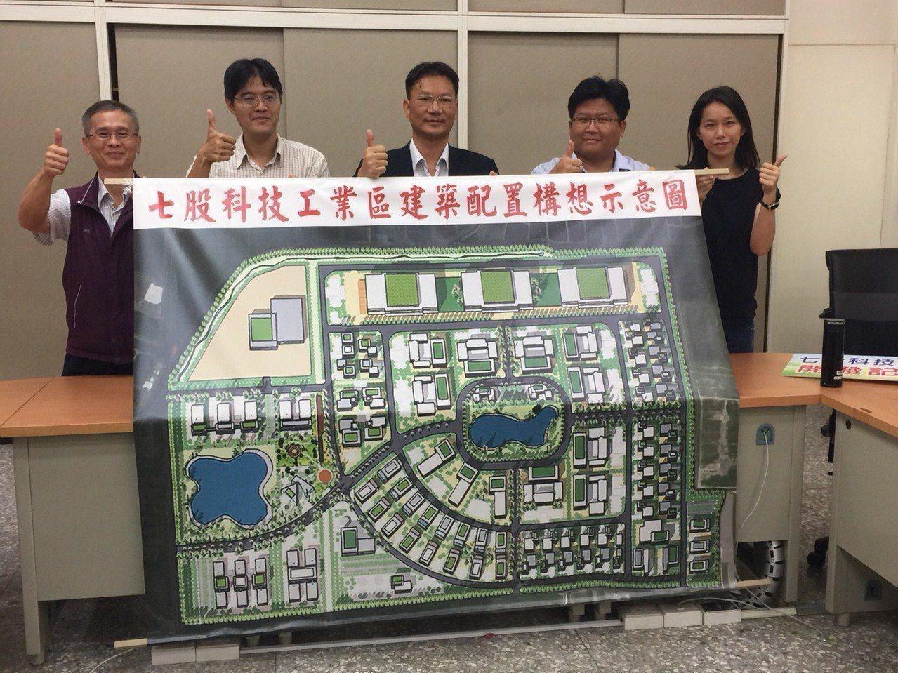 台南市經濟發展局預定108年啟動七股科技工業區開發。記者吳政修/攝影
