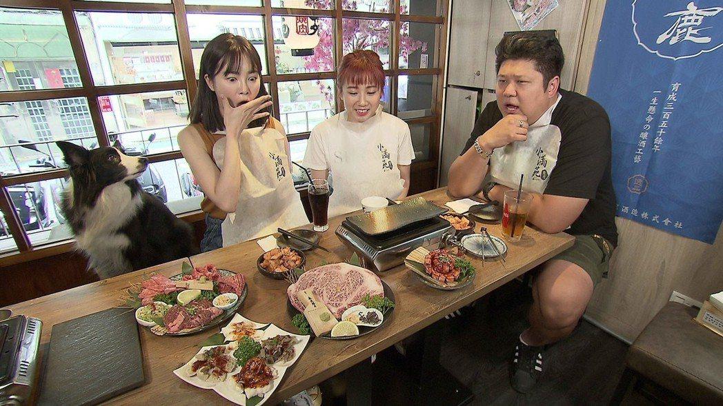 方志友跟舒子晨不然哈孝遠碰海鮮。圖/TVBS提供