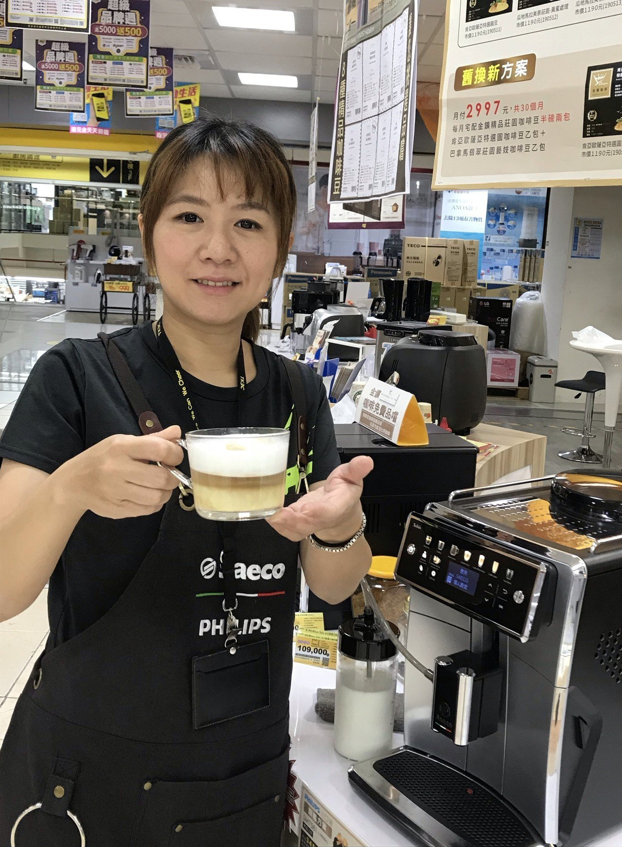 燦坤推活動,出示會員APP至全台燦坤享莊園咖啡1杯免費試飲。圖/燦坤提供