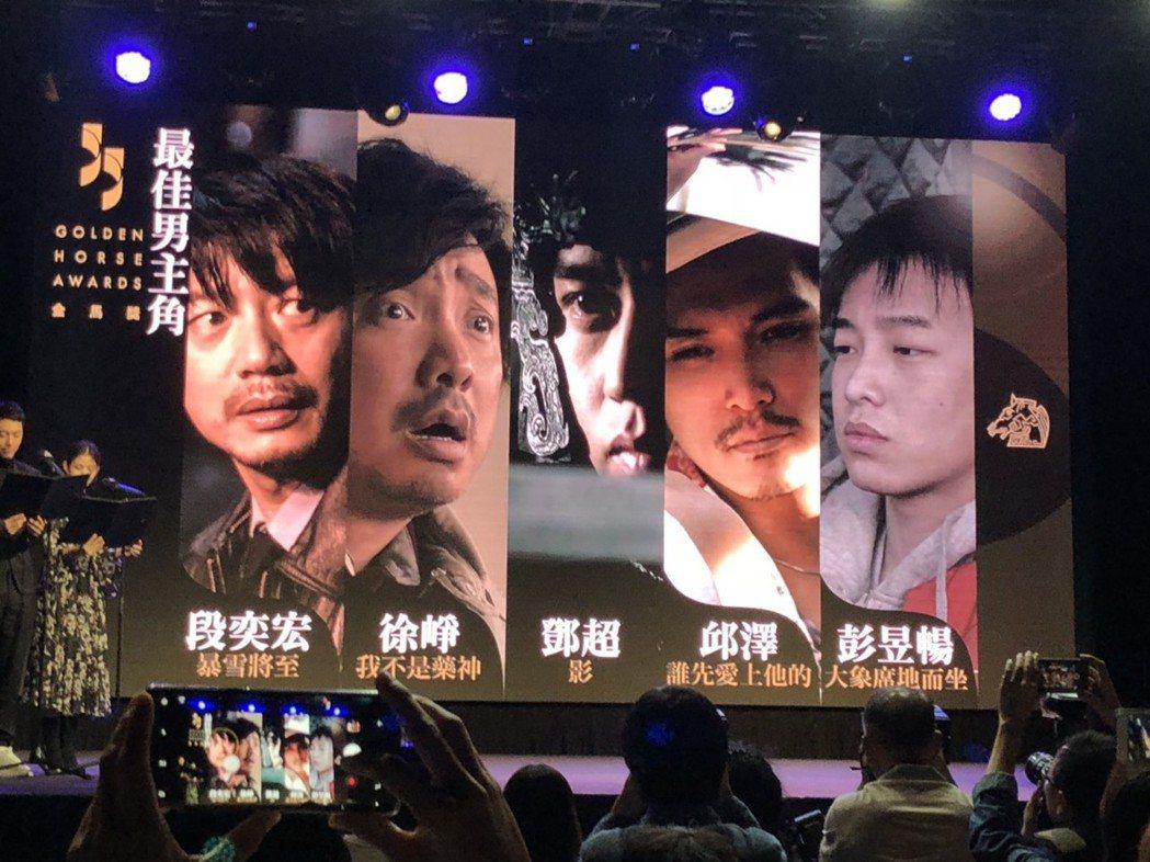 55屆金馬獎最佳男主角提名名單。記者陳建嘉攝