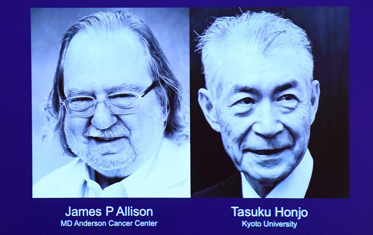 諾貝爾醫學獎得主艾利森(左)和本庶佑(右。)