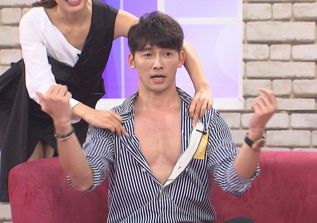 溫昇豪大方露出胸肌。圖/東森超視提供
