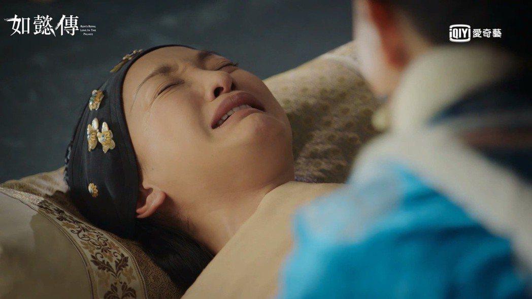 周迅喪子崩潰大哭。圖/愛奇藝台灣站提供