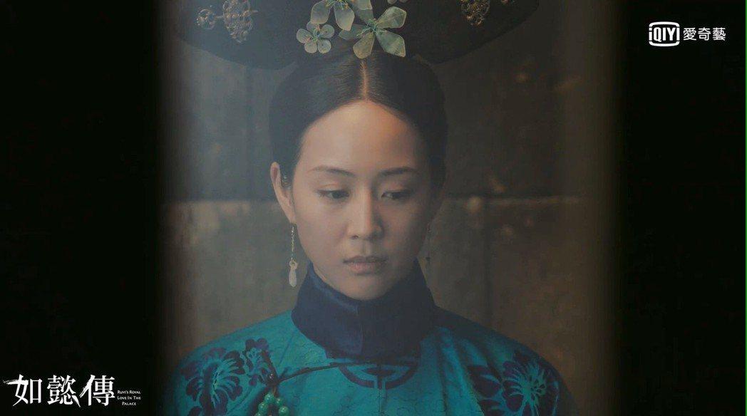 張鈞甯在劇中遭誣陷入獄。圖/愛奇藝台灣站提供