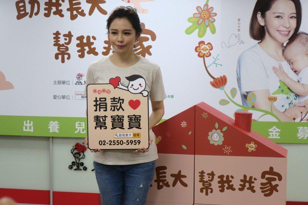 徐若瑄呼籲大家多多幫助弱勢兒童。記者蘇詠智/攝影
