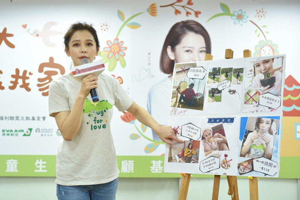 徐若瑄擔任助養大使,號召民眾節省不必要的開銷,捐款幫助寶寶。圖/兒盟提供