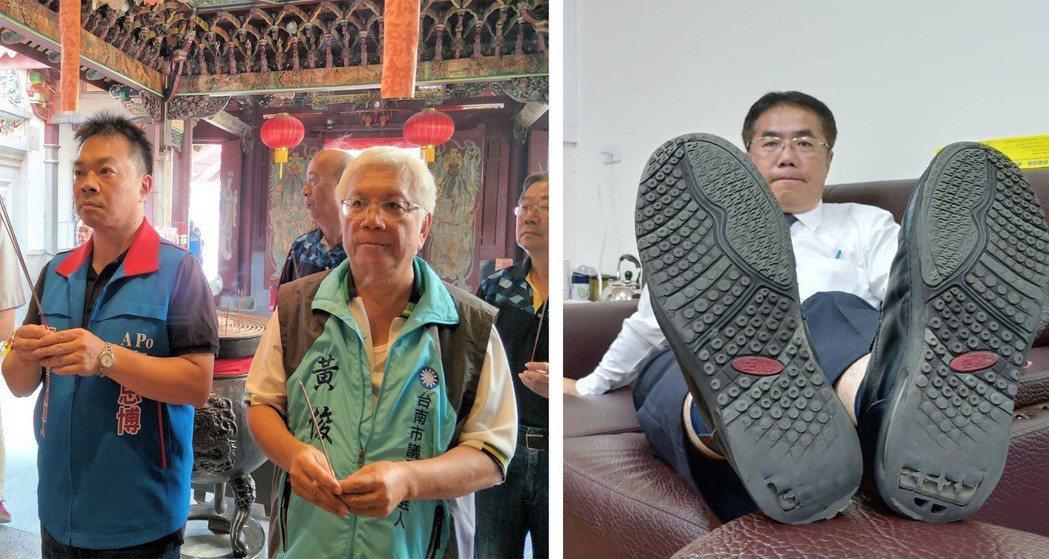 國民黨台南市長提名人高思博(左圖左)瘦了近8公斤,體形明顯縮小。民進黨現任立委、...