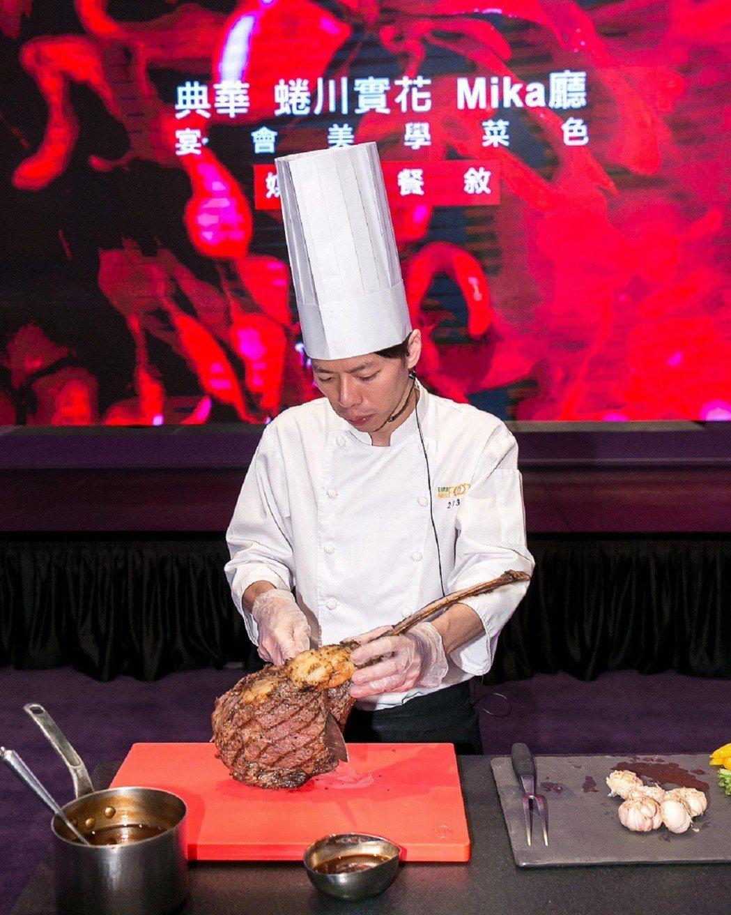 典華蜷川實花Mika廳頂級宴會料理,由西餐主廚做戰斧牛排現切服務,讓賓客品嚐到最...