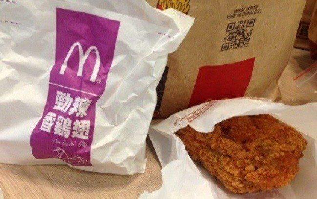 麥當勞的炸雞。報系資料照