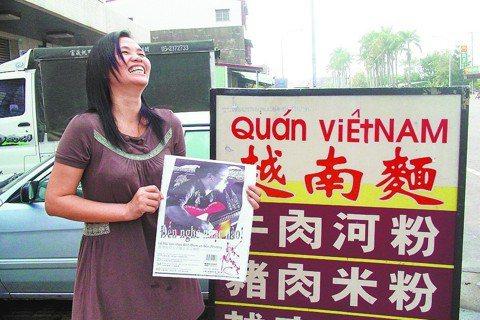 過去《四方報》每期發行2.4萬份,是在台越南人的心理慰藉。 圖/四方報提供