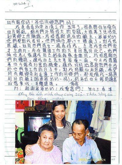 《四方報》72個版面中,讀者投稿占一半,有的還以中文寫成。圖/四方報提供