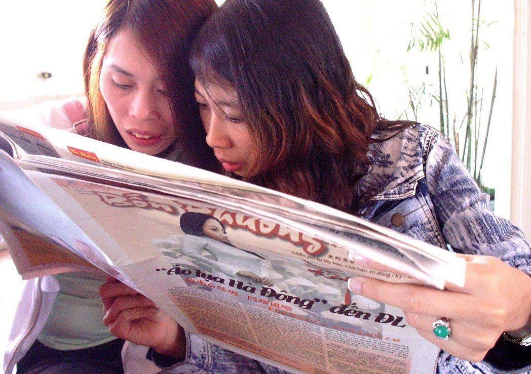四方報是在台越南人的心理慰藉。圖/四方報提供