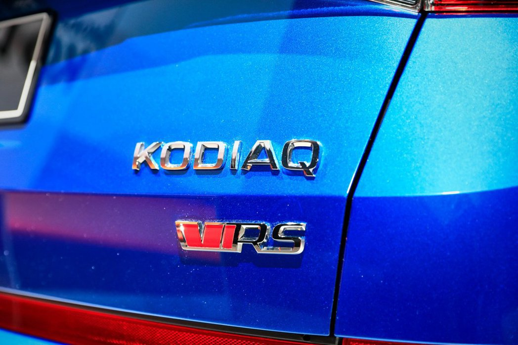 Škoda Kodiaq RS採用全新的vRS性能廠徽。 摘自carscoops