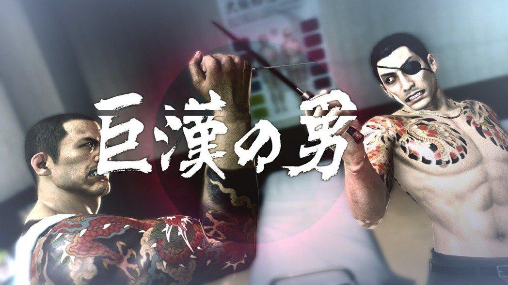 不過為了更遠大的抱負,真島吾郎下定決心要找出並殺害目標。