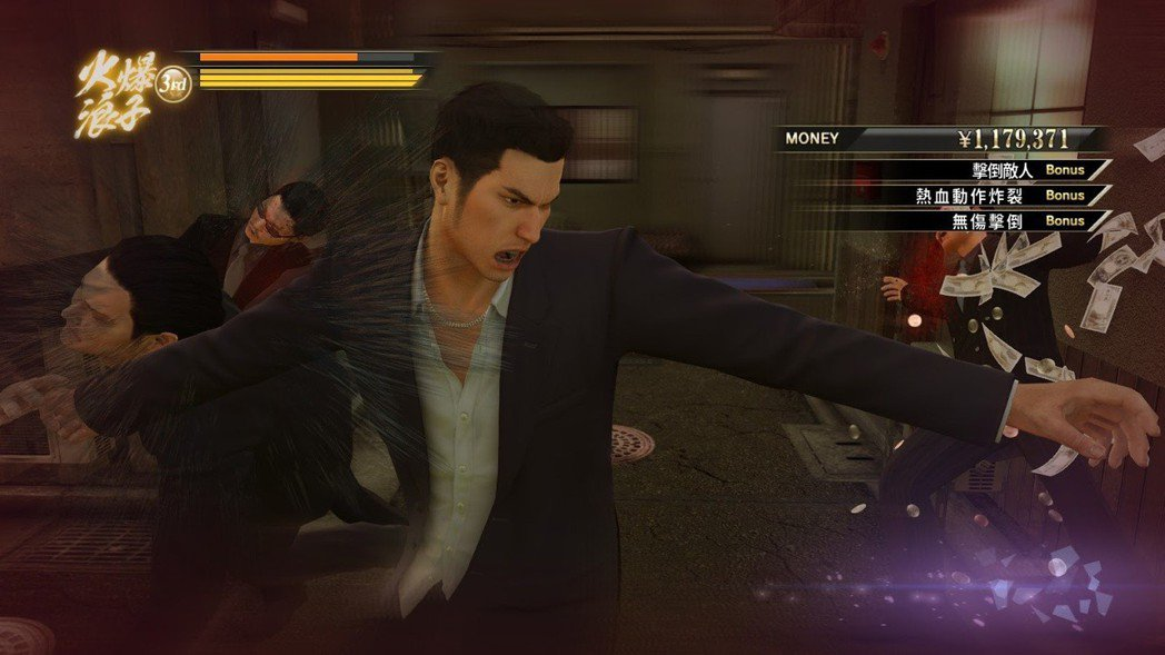 火爆浪子架式適合一對多,高傷害特性讓玩家能夠輕易擊敗多名敵人。