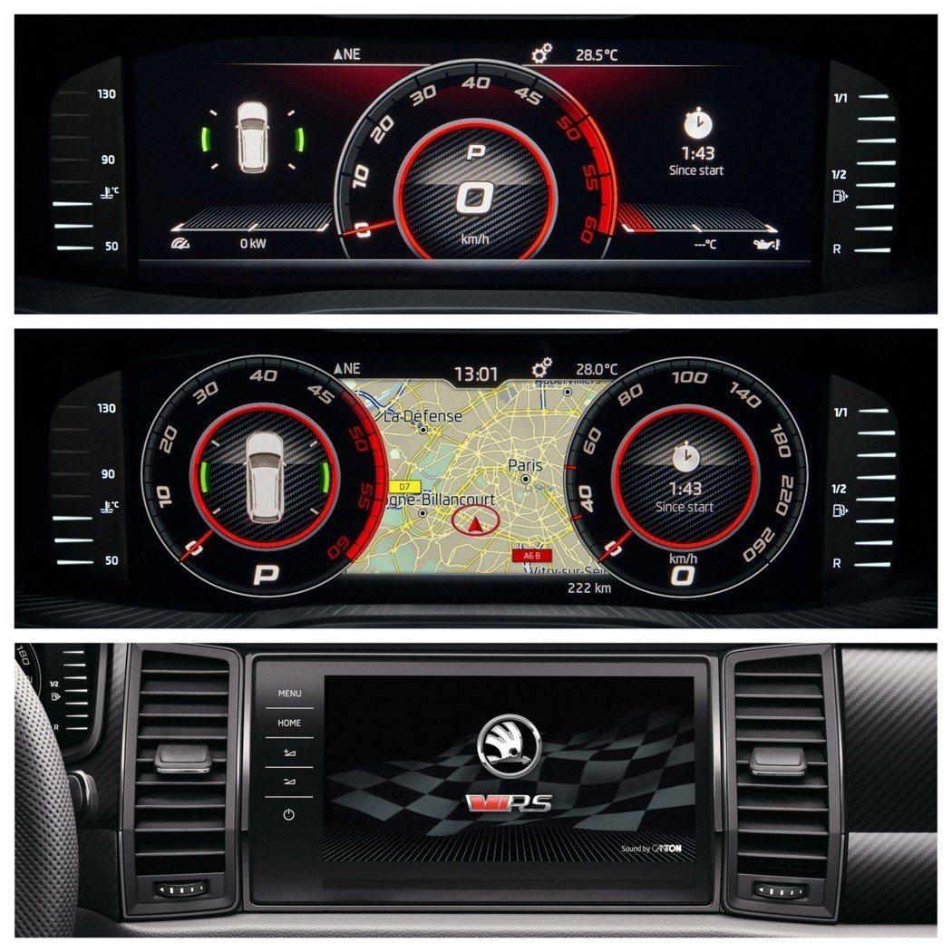 虛擬儀表板可依個人喜好調整樣式,中控娛樂螢幕也會顯示方格旗,性能氛圍十足。 摘自Škoda