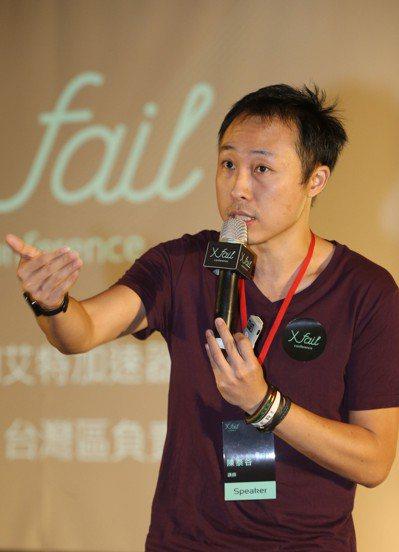 陳泰谷說,創業真的是非常非常痛苦。圖/報系資料照