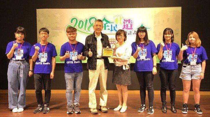 中國科大新竹校區數位廣播社榮獲大專青年組首獎。 校方/提供