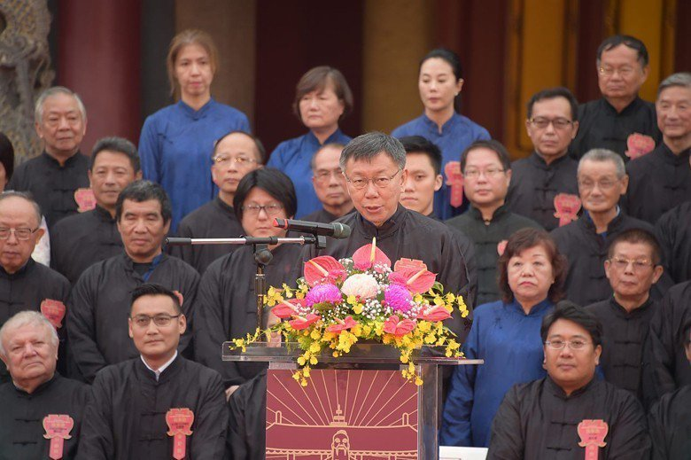 今年928台北市長柯文哲出席祭孔大典。 圖/取自台北市政府官網