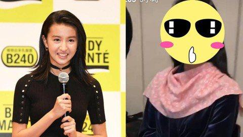 木村拓哉的小女兒木村光希(Koki),15歲一出道就讓立刻吸引大眾關注,近來更成為精品品牌的代言人。今天出席首場廣告發布會,現場吸引眾多媒體。有趣的是,木村光希還在IG偷偷曝光了她在後台化妝影片,她...