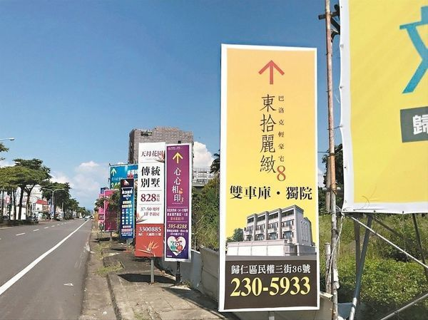台南市大台南不動產開發商業同業公會公布9月份買賣移轉資料,與今年8月相比,台南市...