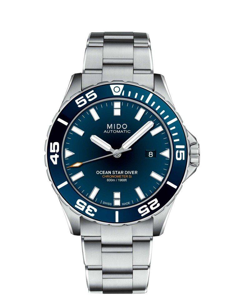 MIDO Ocean Star Diver海洋之星深潛600米腕表,不鏽鋼表殼、...