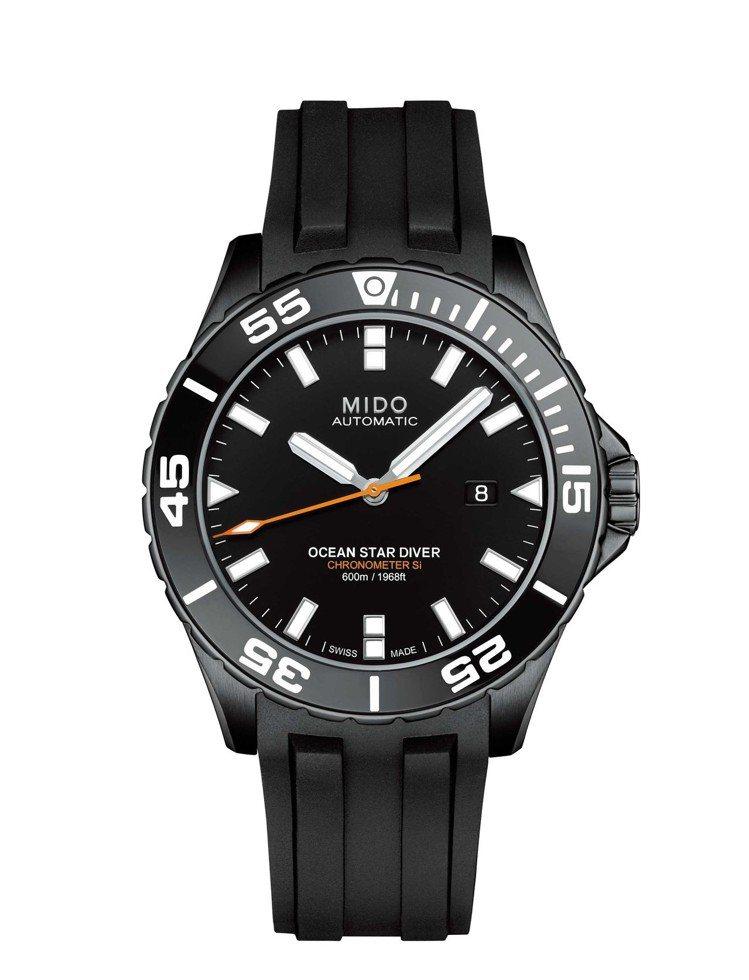 MIDO Ocean Star Diver海洋之星深潛600米腕表,黑色DLC不...