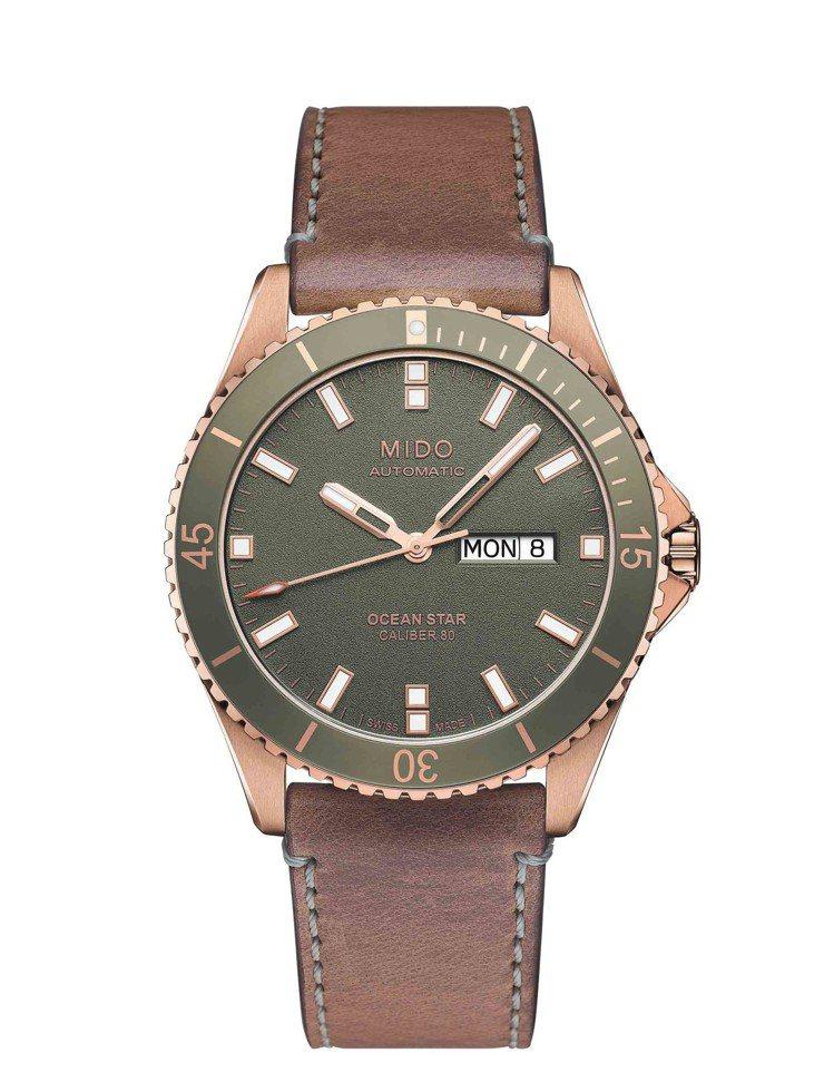MIDO Ocean Caliber 80海洋之星領航80小時腕表,不鏽鋼玫瑰金...