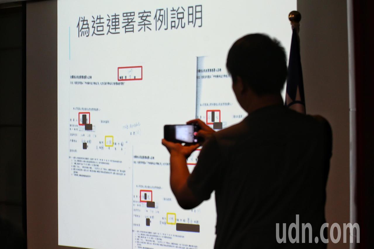 中選會提出反空汙公投連署偽造案例說明。記者王騰毅/攝影