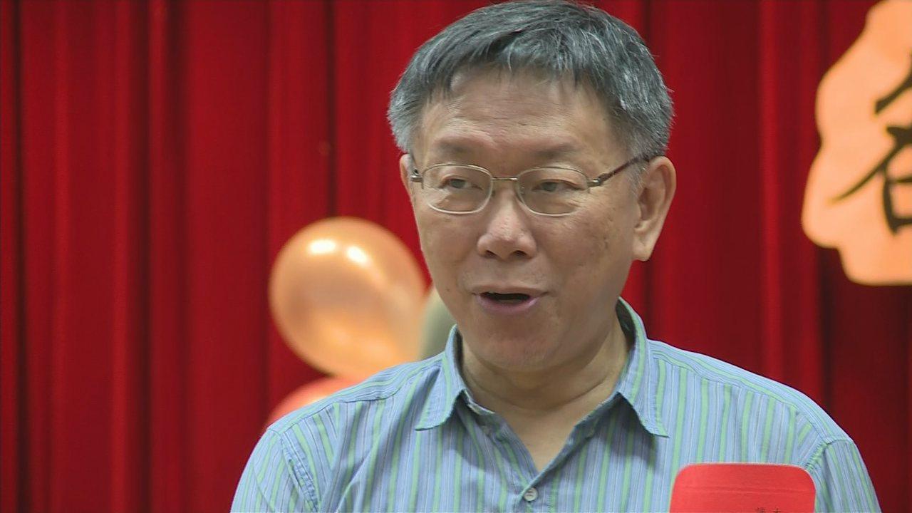 台北市長柯文哲2日晚間親自回應葛特曼指控他是liar,柯表明若葛特曼不說清楚,一...