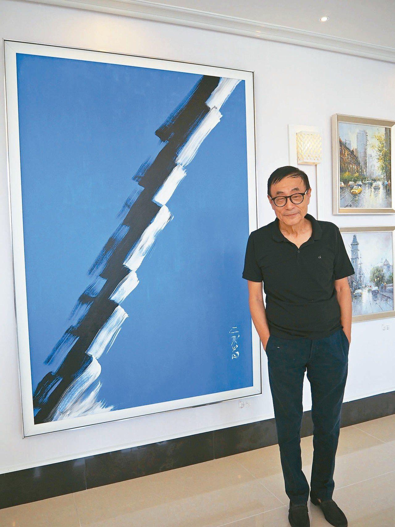 自嘲不會畫畫的劉家昌,在他捐出的眾畫作中,僅此幅為他所創,代表人生的黑與白。 特...