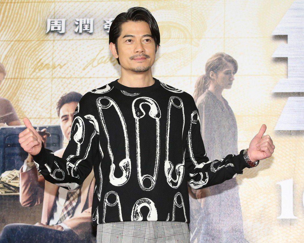 郭富城出席「無雙」首映。記者林澔一/攝影