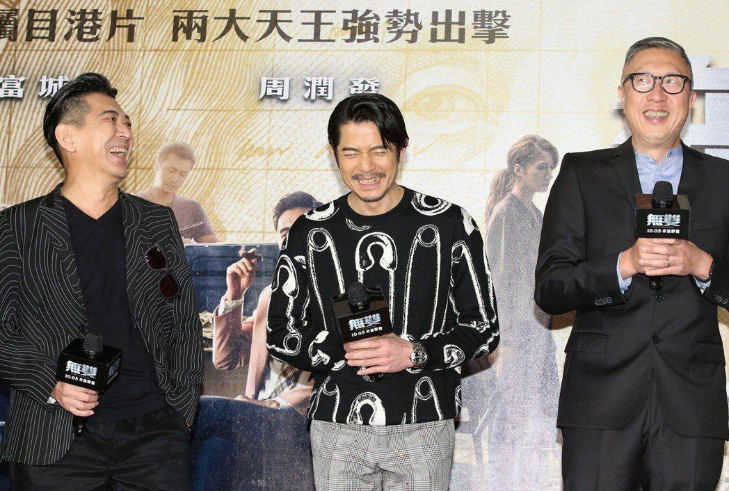 導演莊文強(右起)與演員郭富城、高捷出席「無雙」首映。記者林澔一/攝影