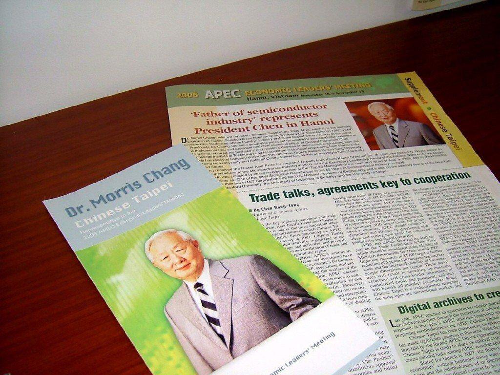 2006年APEC領袖會議,我國代表團為了介紹台灣領袖代表張忠謀,特別趕印「半導...