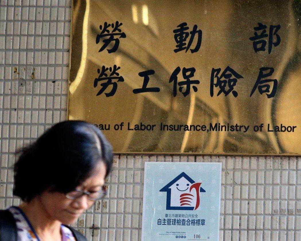 隨著台灣步入高齡化社會,政府也鼓勵勞工退而不休。 記者林澔一/攝影
