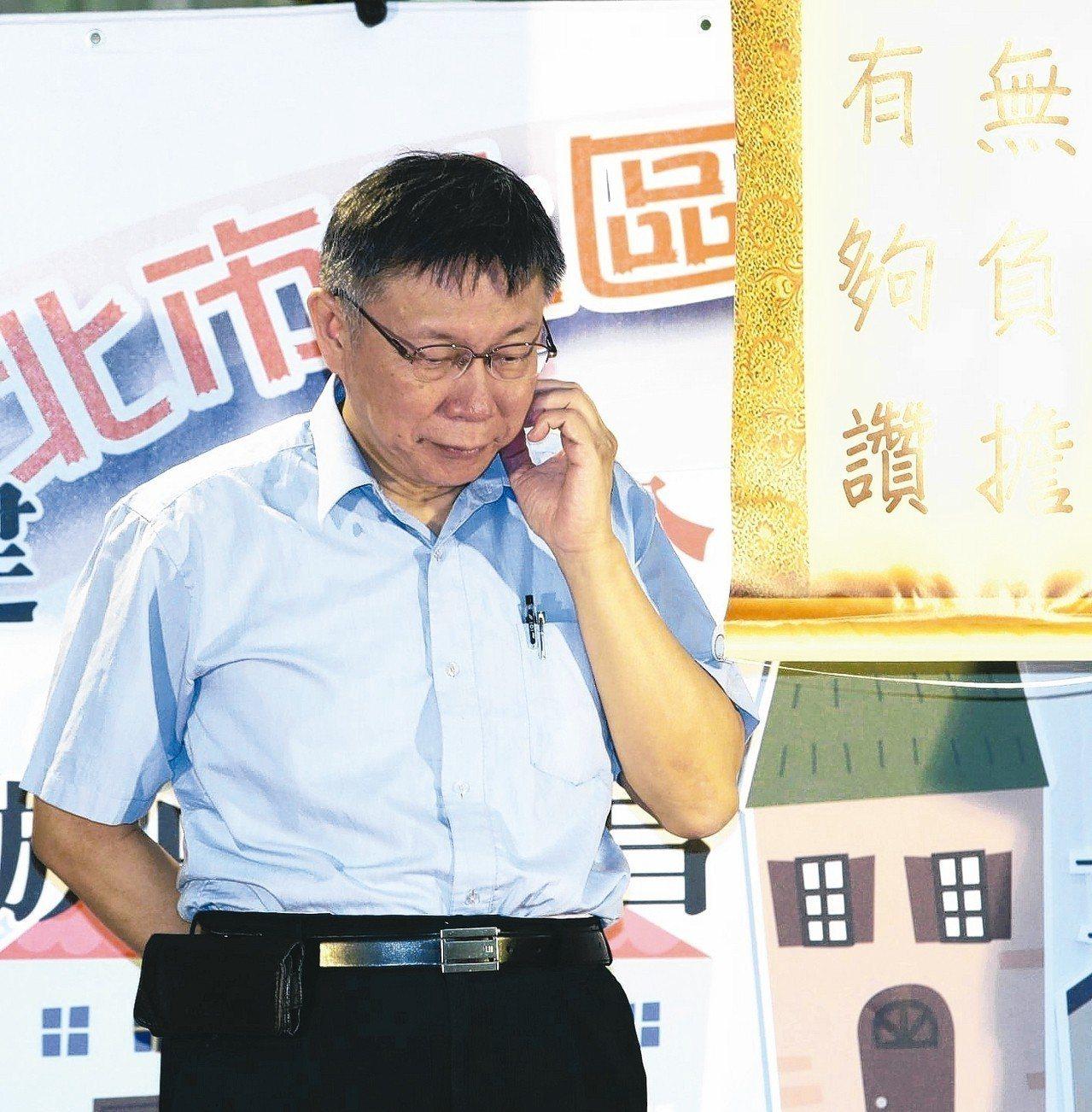 台北市長柯文哲針對葛特曼指他是個騙子的言論,重申不道歉就告他。 記者蘇健忠/攝影