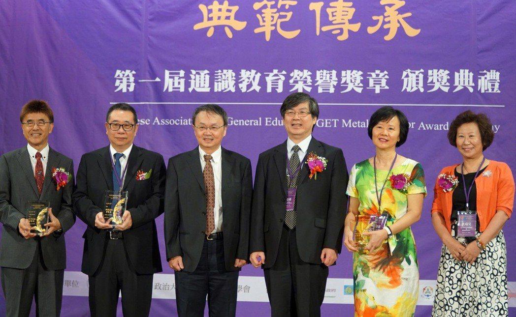 第1屆中華民國通識教育學會通識榮譽獎章在大葉大學舉辦頒獎典禮。梁卓中校長(左二)...