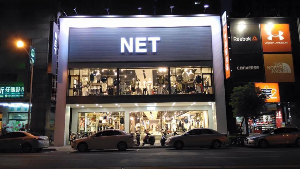 圖片來源/ NET臉書