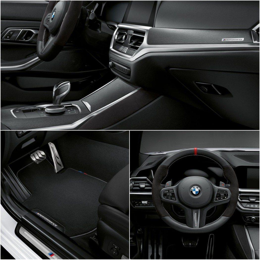 內裝則是麂皮M Performance方向盤、鋁合金踏板和碳纖維飾板。 摘自BMW
