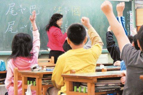 有很多公立學校都是在進步的、持續創新教學與更新設備、教學環境。圖/報系資料照