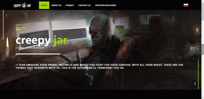 Creepy Jar遊戲工作室的官網,由此可以窺見他們的審美趣味和風格。