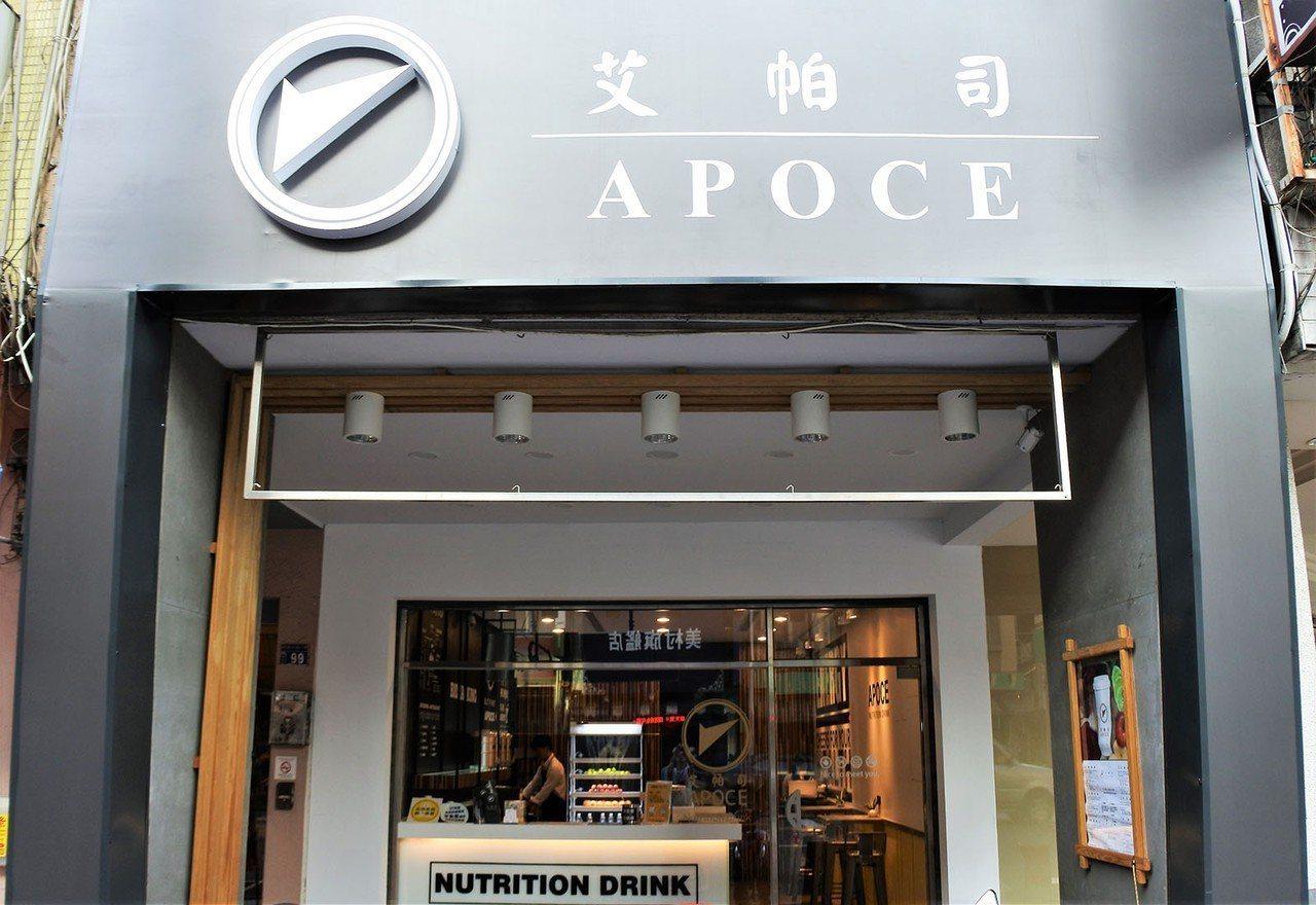 (圖/台灣旅行趣) ▲LOGO圓圈內的幾何箭形就是APOCE,阿波羅之箭,代表著...