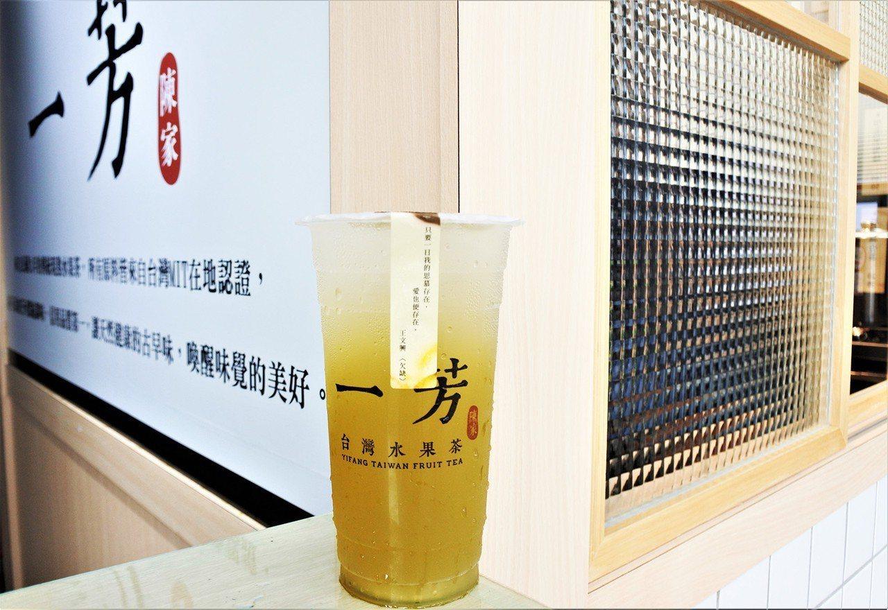 (圖/台灣旅行趣) ▲以水果茶在台灣掀起一陣旋風的【一芳】。