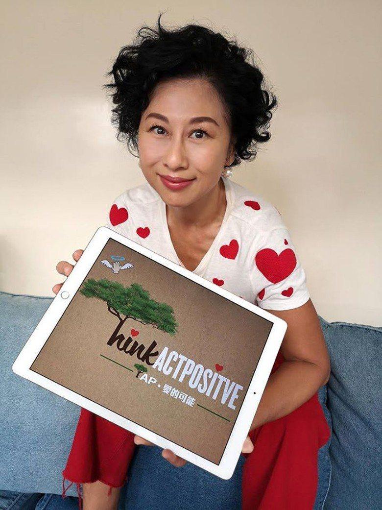 葉蒨文希望大家一起積極思考和行動。圖/摘自微博