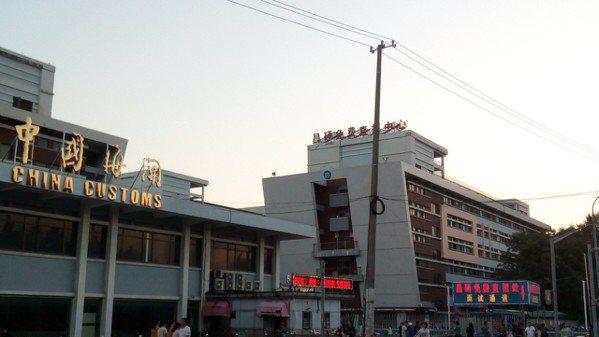 上海浦東新區的台資廠昌碩iPhone生產線在大陸十一長假不但日夜趕工,還招兵買馬...