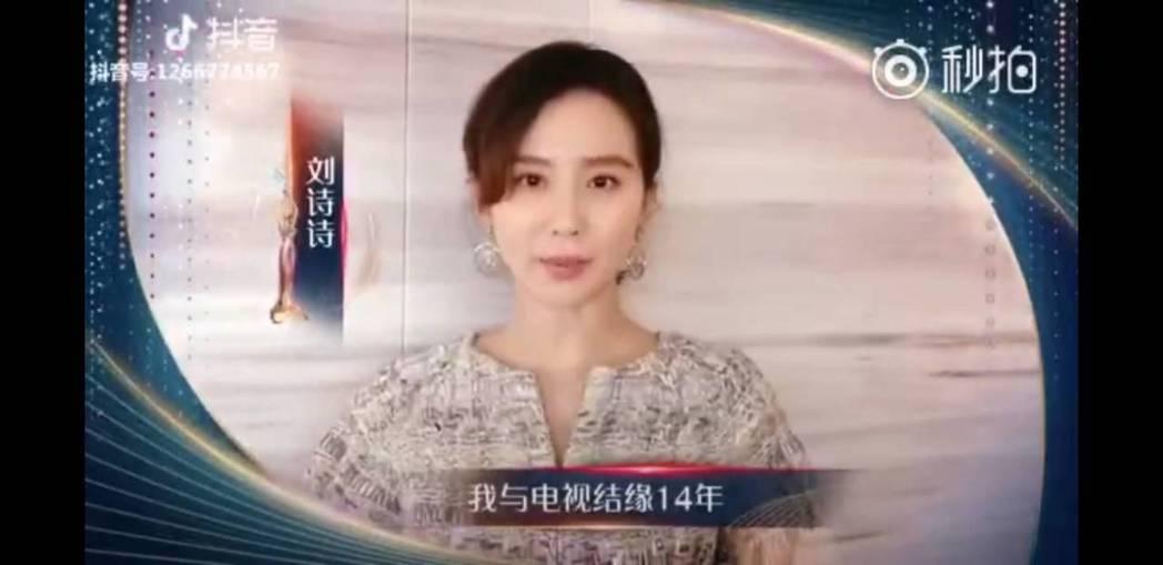 劉詩詩為金鷹節拍攝宣傳影片。圖/截圖自微博