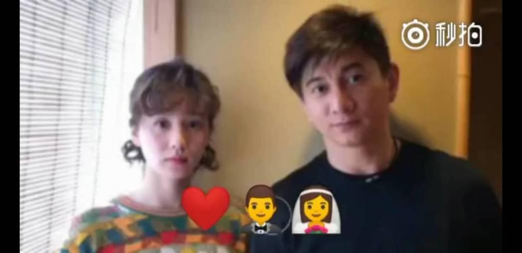 劉詩詩與吳奇隆為新婚夫妻錄製祝賀影片。圖/截圖自微博