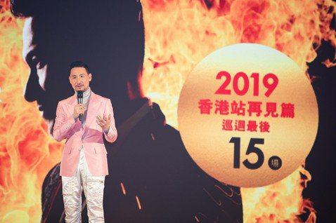張學友2年前投入「學友 · 經典」世界巡演,今在香港洲際酒店宣布最終站15場時間,明年1月11、12、13、15、16、17、19、20、21、23、24、25、27、28、29日重返紅館開唱,累計...