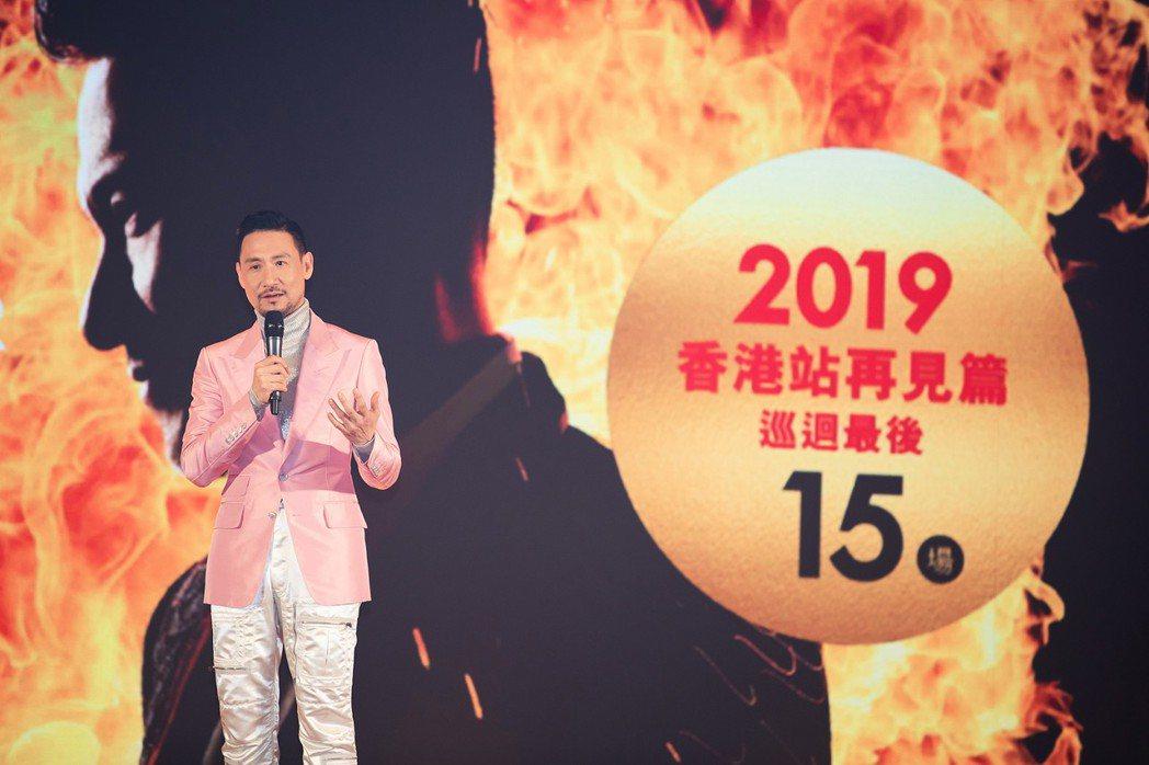 張學友宣布明年1月重返香港紅館舉辦「學友 · 經典 - 香港站 · 再見篇」演唱
